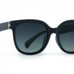 Moteriški saulės akiniai I INVU B2900A I 69 €